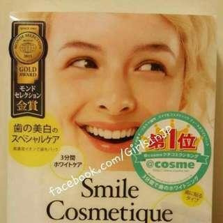 日本@COSME大賞去煙漬專用 美白貼片