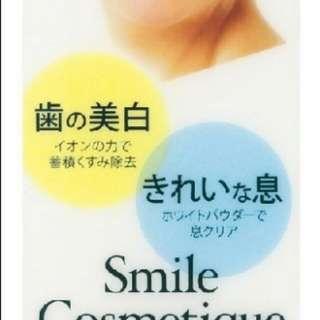 日本製去牙漬去菸漬專用美白牙膏85ml