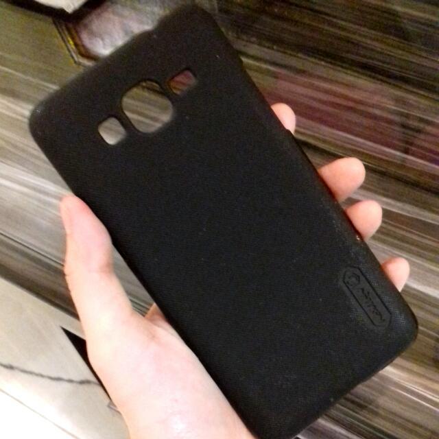 Nilkin Case Samsung Grandprime