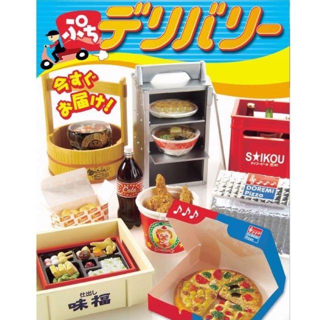 Re-ment食玩 外送美食Delivery 全系列共10盒