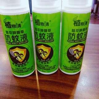 植萃檸檬草防蚊液(兩瓶以上免運)