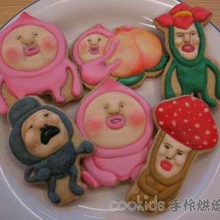 Cookids手作烘焙 醜比頭糖霜餅乾