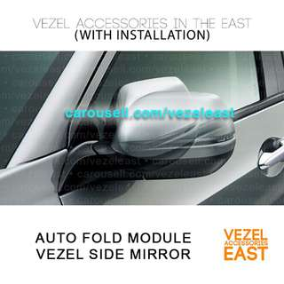 Auto Fold Side Mirror for Honda Vezel