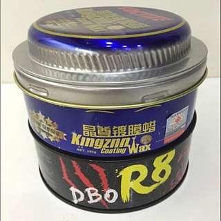 晶尊鍍膜蠟+DBO R8 水洗棕櫚蠟 ✨