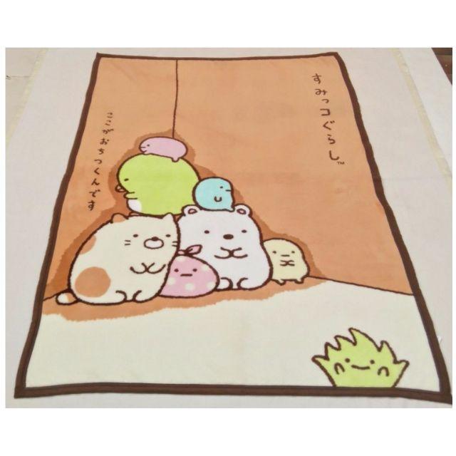日本原單 角落生物 角落小夥伴 牆角生物 雙面絨 午休 毛毯 空調毯 大毛毯 被子 毛毯
