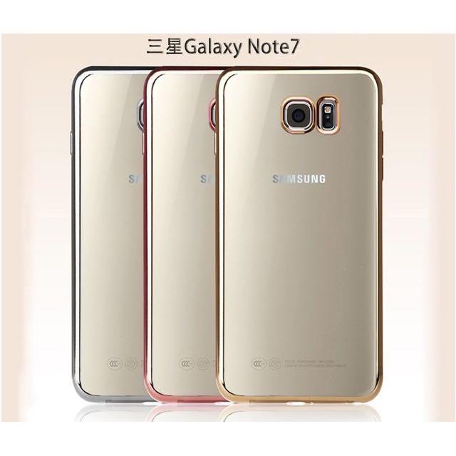超質感電鍍 三星 Note7 手機殼 超薄防摔 電鍍透明新款軟套 超貼TPU材質