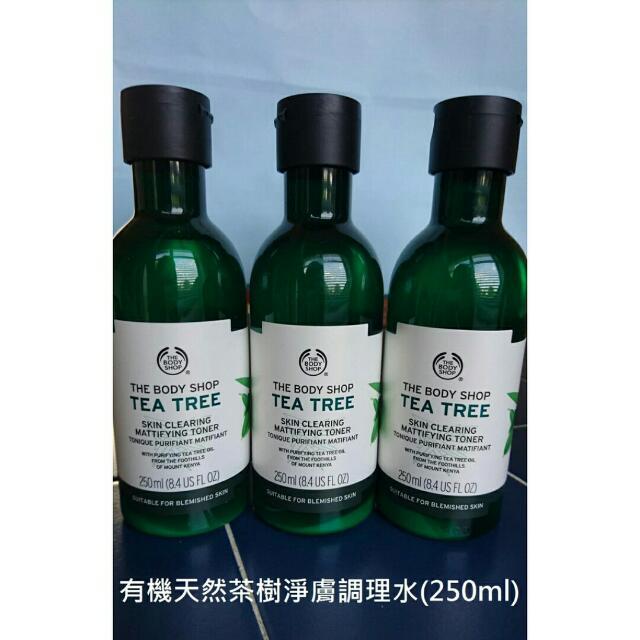 美體小舖 The Body Shop 有機天然茶樹淨膚調理水(250ml)