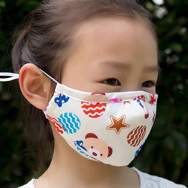 amp; Carousell Children's Mask On Kids Face Anti-dust Anti-haze Babies