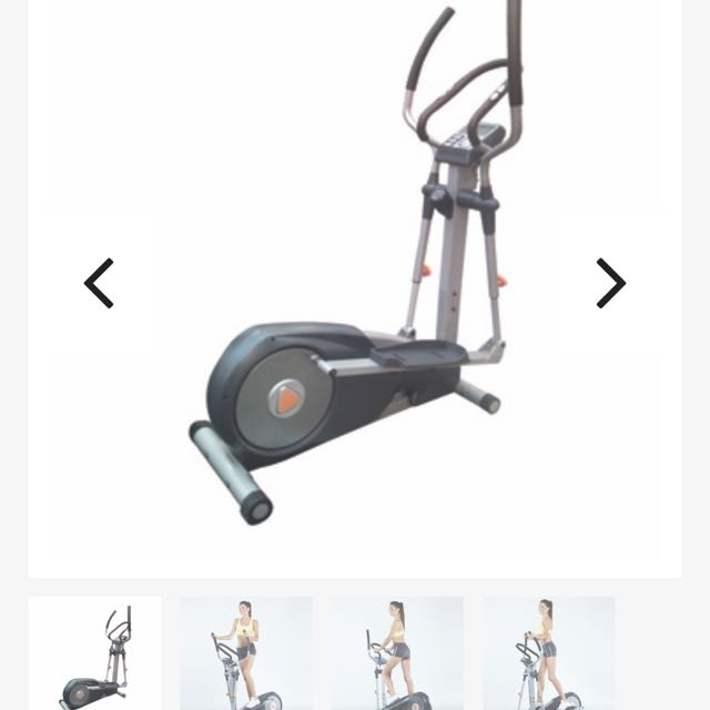 FINAL REDUCTION!! $88 Elliptical Cross Trainer AB-E820