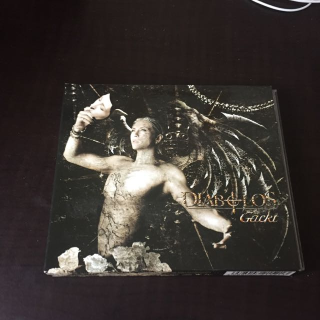 Gackt diablos album