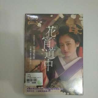 花宵道中DVD/日劇電影