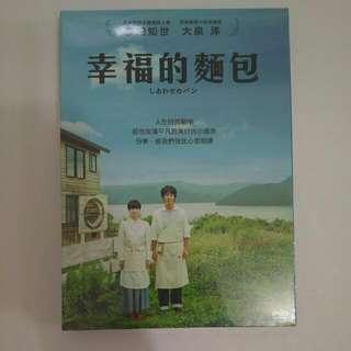 幸福的麵包DVD/日劇電影