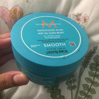 MorocaccanOil Hair Soothing Mask