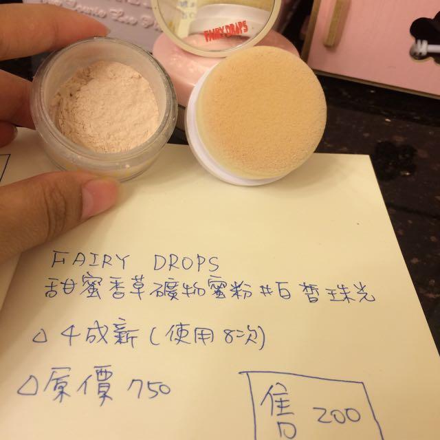 FAIRY DROPS甜蜜香草礦物蜜粉