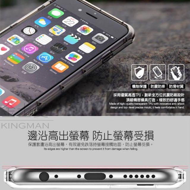iPhone 6/6+ 空壓殼 2代