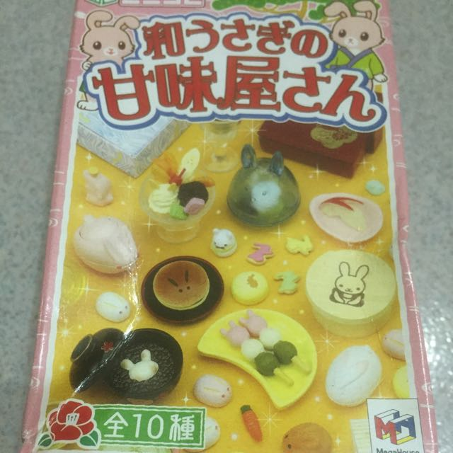 Mega House 食玩 和兔子甘味屋甜點料理