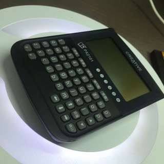 Chinese Electronic Dictionary
