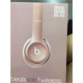 全新Beats solo2無線耳罩式耳機玫瑰金