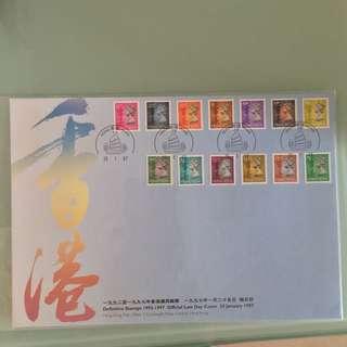 1992-1997香港通用英女皇頭郵票首日封