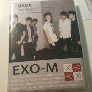 NEW/UNUSED EXO-M NOTEBOOK