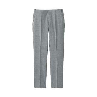 BN Uniqlo Ankle Length Pants