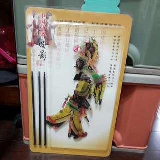 中國皮影偶