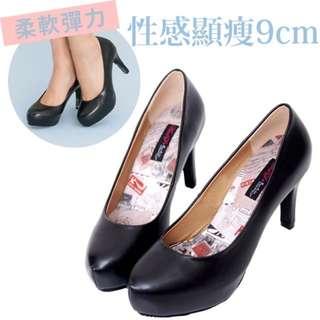 Ann's 氣質澎澎軟墊防水台後底跟鞋(黑)