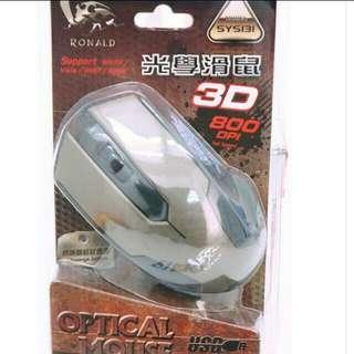 羅納多 3D光學滑鼠SYS131