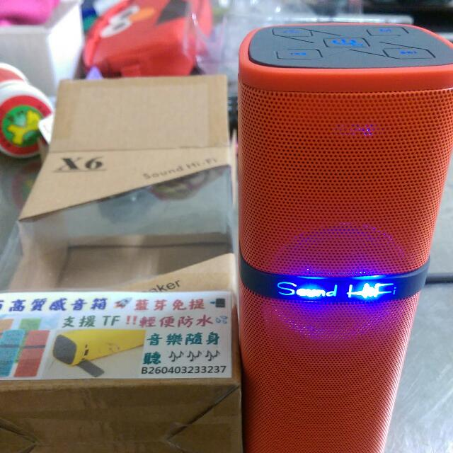 藍牙/喇叭/Bluetooth speaker