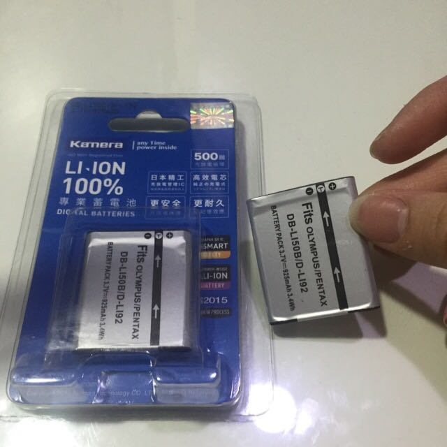 Tr15/Tr35/Tr60/Tr70 副廠電池✨