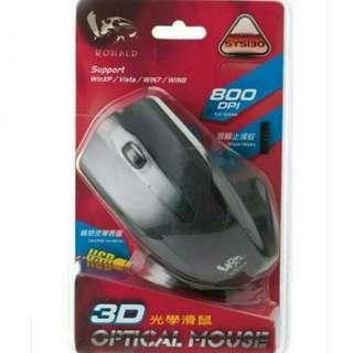 【降價】羅納多 3D光學滑鼠SYS130