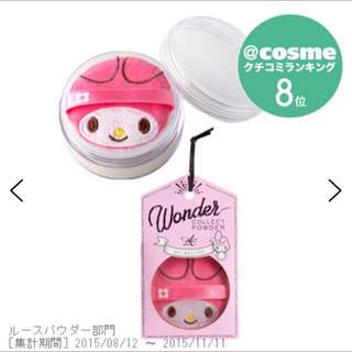 My Melody Face powder