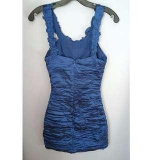 Navy BCBG Maxazria dress