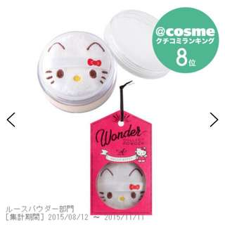 Hello kitty Face powder