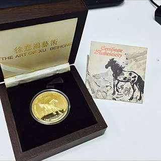 Xu Beihong 999.9 Coin