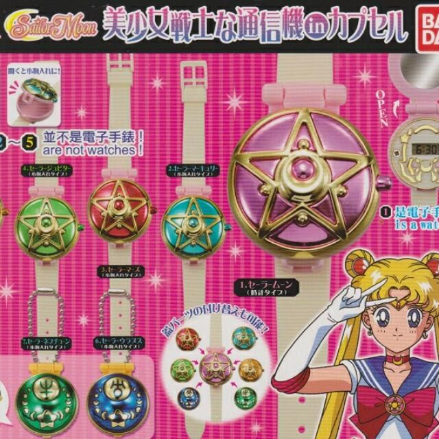 日版 日本帶回 美少女戰士 天王星 海王星 情侶 通信機 扭蛋 轉蛋 吊飾 鏡盒