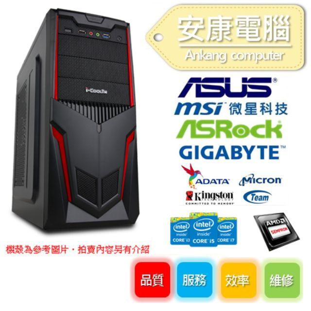 『ACS』[四核巫師機]i5 4460達3.4GHz/電競GTX960 2G/8G Ram/1000G/550W