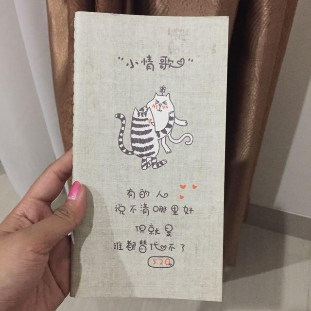 Cats Notebook (Baru)