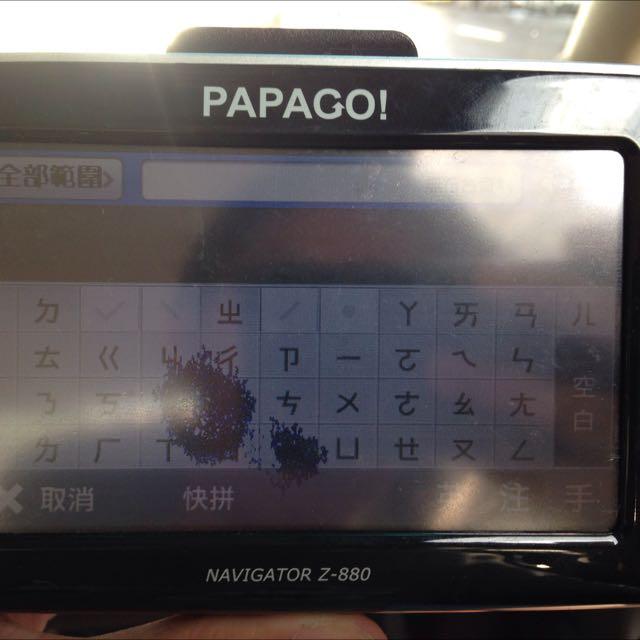 papago 行動導航