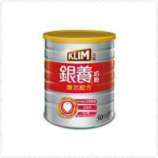 每罐490元,兩罐950元,克寧銀養奶粉 – 康芯配方1500g