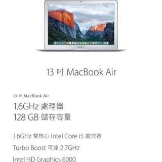 Mac Air 13吋