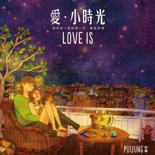 INSTOCK LOVE IS by Puuung (W-Two Worlds Korean Drama)