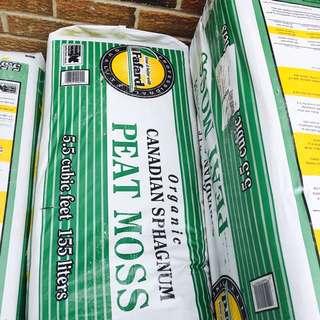 Peat Moss  Organic 5.5 Cubic Feet