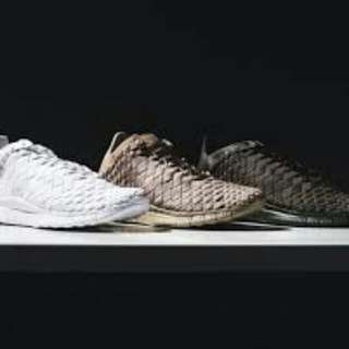 Nike Free Innewa 2.0