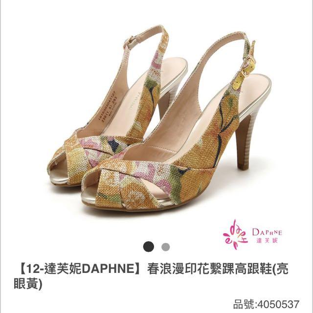 DAPHNE達芙妮春浪漫印花繫踝高跟鞋亮眼黃24cm