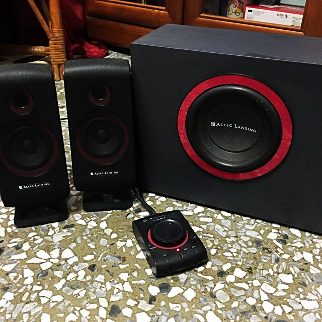 Altec Lansing VS2421