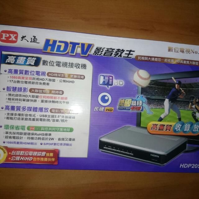 """""""極新""""大通HDP205數位電視接收機(含天線)"""