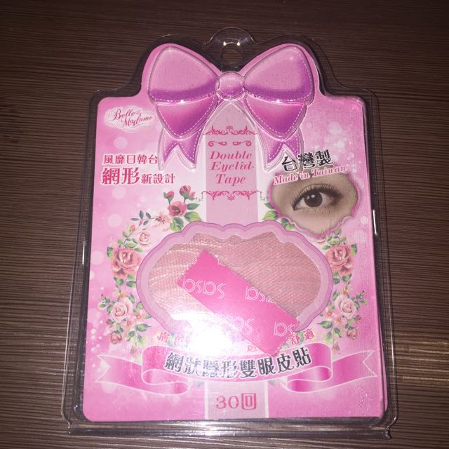 Invisible Eyelid Tape