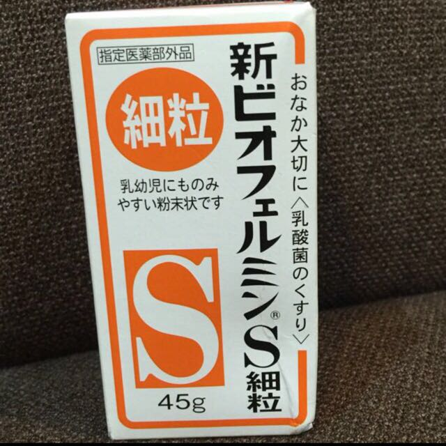 免運正日本新表飛鳴S細粒45g(保養品)