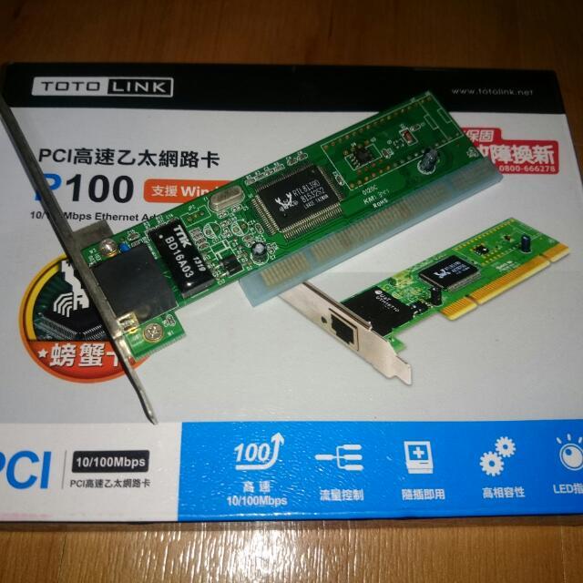 """""""極新""""外接網路卡(ToToLink P100)"""